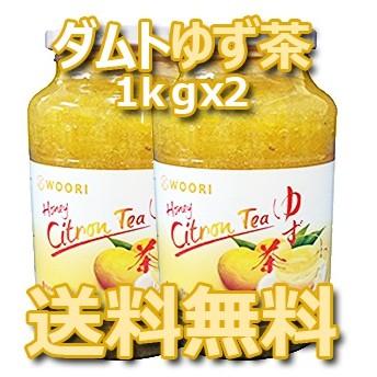 【送料無料】 ダムト ゆず茶1kgx2 韓国食品 韓国食材 韓国食品 蜂蜜入お茶 柚子茶 お土産 お中元 果実入お茶 飲物