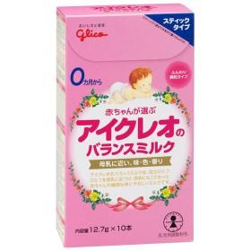 アイクレオのバランスミルク スティックタイプ 12.7g 10本入 0ヵ月~ 食品 ミルク・粉ミルク 新生児ミルク (40)
