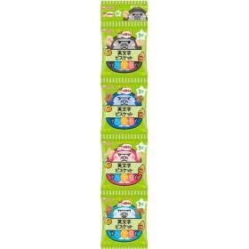 1歳からのおやつ+DHA 英文字ビスケット 4連パック 食品 おやつ(お菓子) 12ヵ月~のおやつ (75)