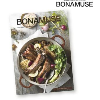 BONAMUSE トレビアーノ 内祝い・お返しギフト カタログギフト グルメカタログ (31)