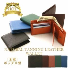 財布 メンズ 二つ折り 本革 レザー 小銭入れ コインケース ボックス型 カード 大容量 薄い