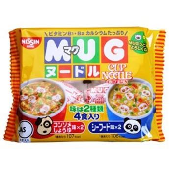 キッズ ベビー マグヌードル (4食入り) 食品 ベビーフード・キッズフード キッズフード (68)
