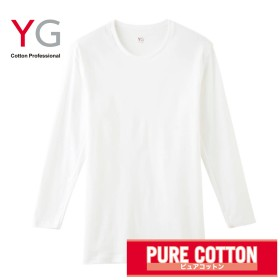 GUNZE グンゼ YG(ワイジー) ロングスリーブシャツ(丸首)(メンズ) グレーモク L