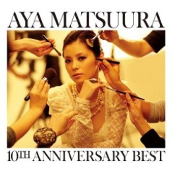松浦亜弥 10TH ANNIVERSARY BEST(DVD付) 中古