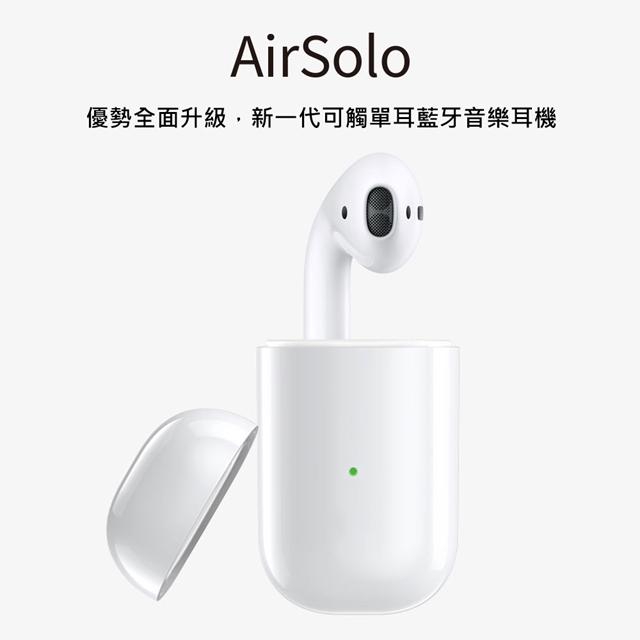 WiWU | AirSolo 無線藍牙耳機,單耳耳機,左耳,右耳,高音質無線藍牙耳機,兼容iOS與Android