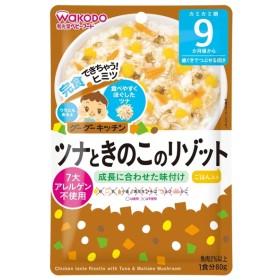 キッズ ベビー 和光堂 グーグーキッチン ツナと きのこのリゾット 食品 ベビーフード・キッズフード 9ヵ月~フード (108)