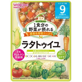 キッズ ベビー 和光堂 グーグーキッチン 10種の野菜のラタトゥイユ 食品 ベビーフード・キッズフード 9ヵ月~フード (119)