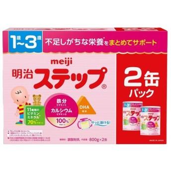 明治 ステップ 800g 2缶パック 食品 ミルク・粉ミルク フォローアップミルク (28)