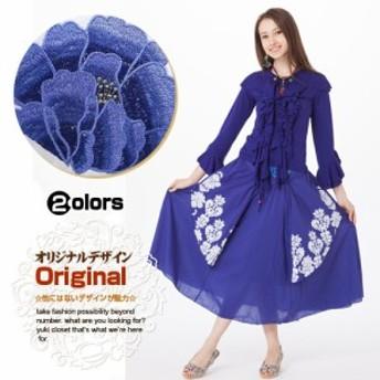 オリジナルデザイン 刺繍2wayスカート2カラー (変形/フレア/ふんわり/リゾート気分なロングスカート)