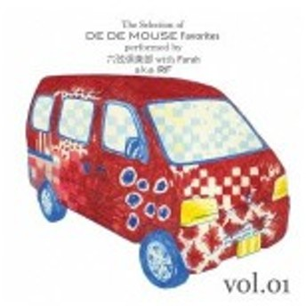 THE SELECTION OF DE DE MOUSE FAVORITES PERFORMED BY 六弦倶楽部 WITH FARAH A.K.A. RF VOL.01 中古