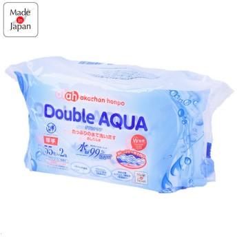 水99% Super ダブルアクア 55枚 2個パック おむつ・おしりふき・トイレ おしりふき・ウェットティッシュ おしりふき (39)