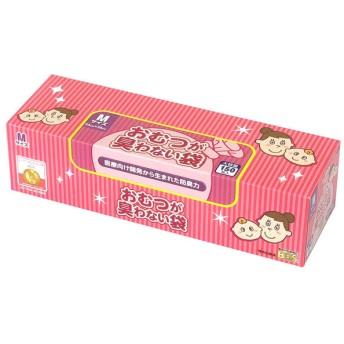 おむつが臭わない袋BOS ベビー用 Mサイズ 150枚 おむつ・おしりふき・トイレ おむつ・おむつ用品 おむつ処理用品(処理バケツ・袋) (31)