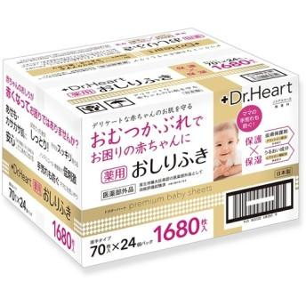 おしりふき Dr.Heart 薬用 おしりふき70×24 おむつ・おしりふき・トイレ おしりふき・ウェットティッシュ おしりふき (39)