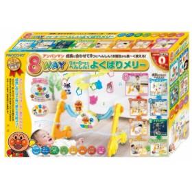 8WAYウォーカーまで へんしん!よくばりメリー アンパンマン おもちゃ おもちゃ・遊具・三輪車 メリー・プレイマット (18)