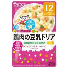 キッズ ベビー 和光堂 グーグーキッチン 鶏肉の豆乳ドリア 食品 ベビーフード・キッズフード 12ヵ月~フード (144)
