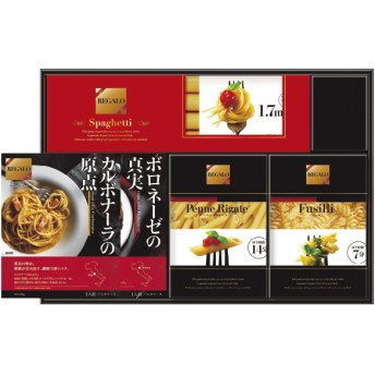 REGALO パスタセット RGS15 内祝い・お返しギフト 菓子・食品ギフト 惣菜・缶詰・佃煮・調味料・その他 (40)