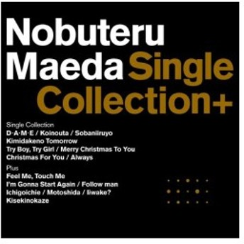 Single Collection+ 中古