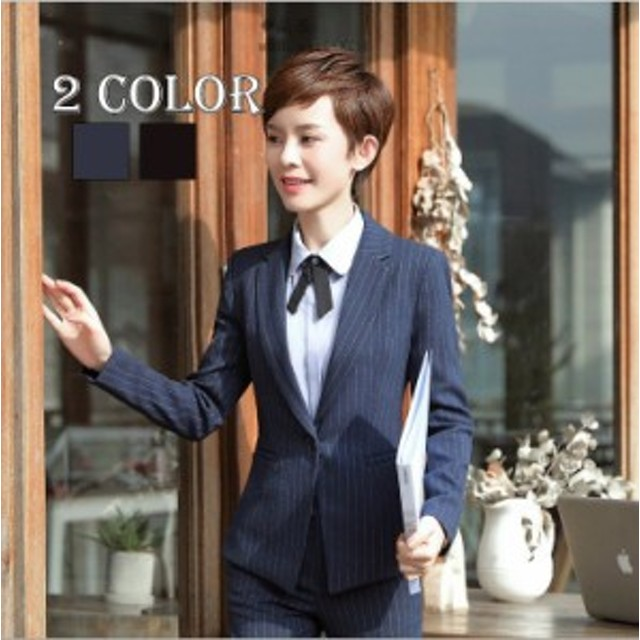c40a751606ac9 パンツスーツ スカートスーツ 事務服 2点セット フォーマル セレモニー ビジネス 女性 大きいサイズ 発表