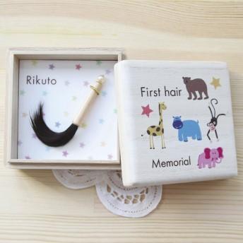 赤ちゃんの筆 プチボックス(動物)お仕立券 お祝いギフト 出産・お誕生日お祝いギフト メモリアル (23)