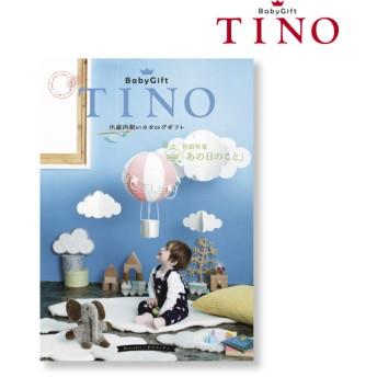 ティノ ビスコッティ 内祝い・お返しギフト カタログギフト グルメ・雑貨・体験カタログ (40)