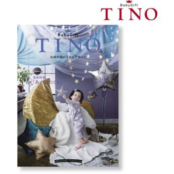 ティノ ミルフィーユ 内祝い・お返しギフト カタログギフト グルメ・雑貨・体験カタログ (40)