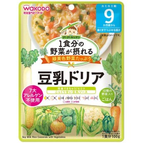 キッズ ベビー 和光堂 グーグーキッチン 10種の野菜の豆乳ドリア 食品 ベビーフード・キッズフード 9ヵ月~フード (119)