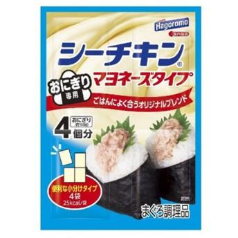 キッズ ベビー シーチキンおにぎり専用 マヨネーズタイプ4個分 食品 ベビーフード・キッズフード キッズフード (68)