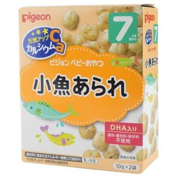 ピジョン 元気アップカルシウム 小魚あられ 食品 おやつ(お菓子) 6・7ヵ月~のおやつ (52)