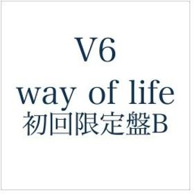 way of life(初回限定盤B) 中古