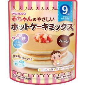 赤ちゃんのやさしいホットケーキミックス プレーン 食品 おやつ(お菓子) 9ヵ月~のおやつ (33)