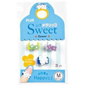 (まとめ) プラス メクリッコ Sweetフラワー1 M ライム・パープル・ホワイト KM-302SB-3 1袋(3個:各色1個