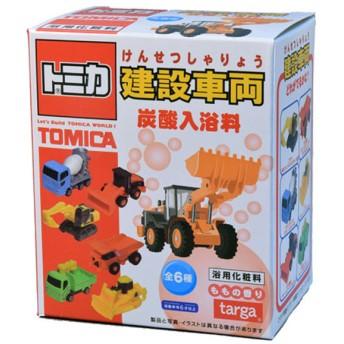 炭酸入浴料 トミカ建設車両 おもちゃ おもちゃ・遊具・三輪車 バスボール・お風呂のおもちゃ (108)