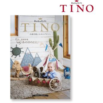 ティノ エクレア 内祝い・お返しギフト カタログギフト グルメ・雑貨・体験カタログ (40)