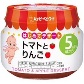 キッズ ベビー キユーピー 瓶詰(びんづめ)70g トマトとりんご 食品 ベビーフード・キッズフード 5・6ヵ月~フード (69)