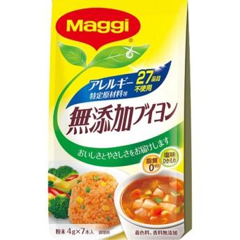 キッズ ベビー マギー 無添加ブイヨン アレルギー特定原材料等 食品 ベビーフード・キッズフード キッズフード (68)