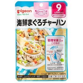 キッズ ベビー ピジョン 食育レシピ 海鮮まぐろチャーハン 食品 ベビーフード・キッズフード 9ヵ月~フード (107)