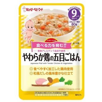 キッズ ベビー ハッピーレシピ やわらか鶏の五目ごはん 食品 ベビーフード・キッズフード 9ヵ月~フード (108)