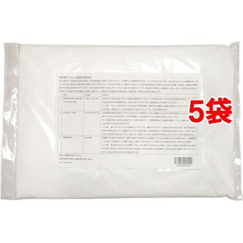 過炭酸ナトリウム(酸素系漂白剤) (1kg5コセット)