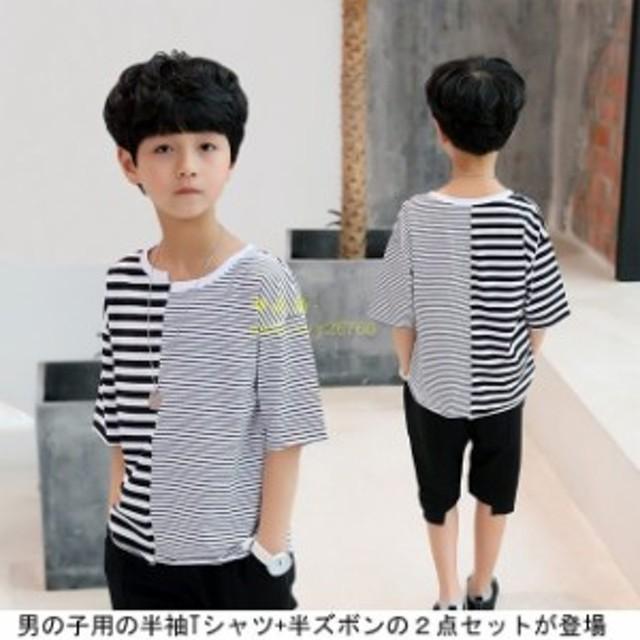 1bd54d4dc61c9 男の子 2点セット 半袖Tシャツ セットアップ 子供服 半ズボン キッズ 薄手 ゆったり 五