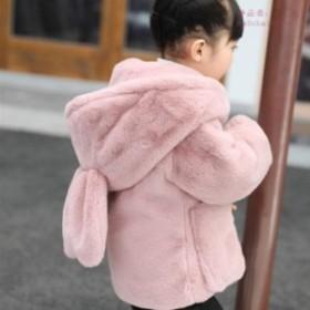 1498e8ab7cd5c 毛皮コート 人気 上質 アウター 子ども キッズ コート ファーコート子供服 冬物 防寒 女の子 暖かい