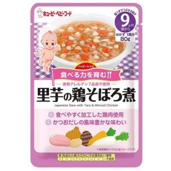 キッズ ベビー ハッピーレシピ 里芋の鶏そぼろ煮 食品 ベビーフード・キッズフード 9ヵ月~フード (108)