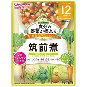 キッズ ベビー グーグーキッチン 10種の野菜の筑前煮 食品 ベビーフード・キッズフード 12ヵ月~フード (134)