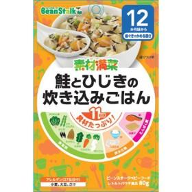 キッズ ベビー ビーンスターク 素材満菜 鮭とひじきの 炊き込みごはん 食品 ベビーフード・キッズフード 12ヵ月~フード (139)