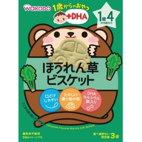 1歳からのおやつ+DHA ほうれん草ビスケット 食品 おやつ(お菓子) 12ヵ月~のおやつ (72)