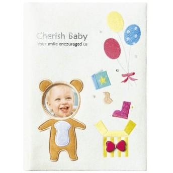 ベビーセレクト Cherish Baby ハッピーベア 89-335 お祝いギフト 出産・お誕生日お祝いギフト カタログギフト (12)