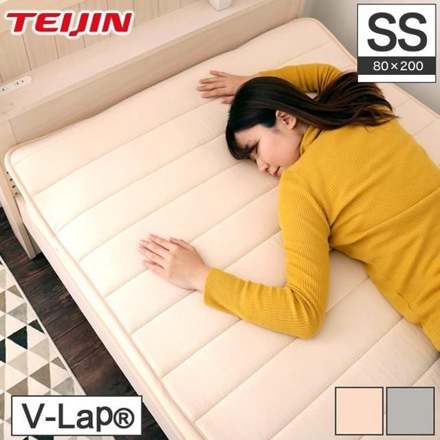 テイジン V-Lap(R)ベッドパッド セミシングル(80×200cm)  綿ニット 敷きパッド 軽量 オールシーズン対応 体圧分散 オーバーレイ 日本製