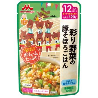 キッズ ベビー 森永 大満足ごはん 彩り野菜の 豚そぼろごはん 食品 ベビーフード・キッズフード 12ヵ月~フード (130)