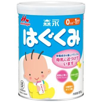 森永 ドライミルク はぐくみ 大缶810g 0ヵ月~ 食品 ミルク・粉ミルク 新生児ミルク (37)