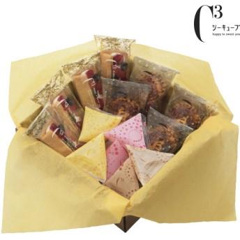 シーキューブ ハッピースウィートアソートRS CAS(HS)-20(RS) 内祝い・お返しギフト 菓子・食品ギフト 焼菓子 (65)