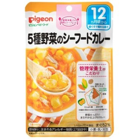 キッズ ベビー ピジョン 食育レシピ 5種野菜の シーフードカレー 食品 ベビーフード・キッズフード 12ヵ月~フード (126)